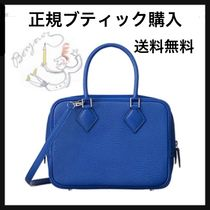 HERMES Plume Blue Electrique/SHW Leather II Mini Bag
