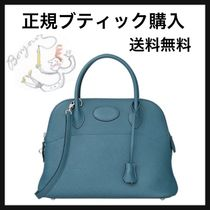 HERMES Bolide Blue Agate/SHW Leather 31 Bag