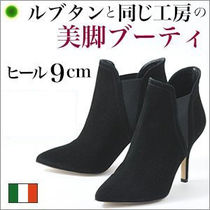 CORSOROMA9 Suede Pin Heels Chelsea Boots Ankle & Booties Boots