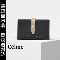 CELINE Plain Leather Special Edition Card Holders