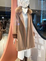 MaxMara Wool Plain Medium Elegant Style Wrap Coats