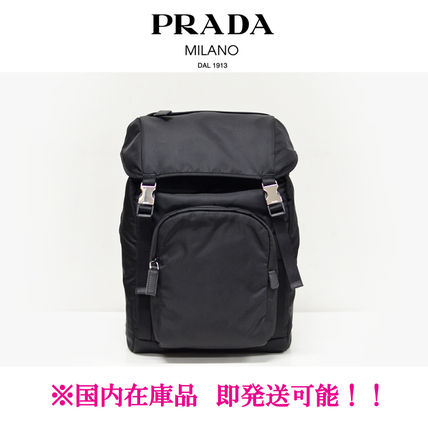 e87f85cafb16 ... good prada backpacks nylon a4 plain backpacks f9090 0558d official  store unused prada v135 nylon rucksack bag robot men black ...