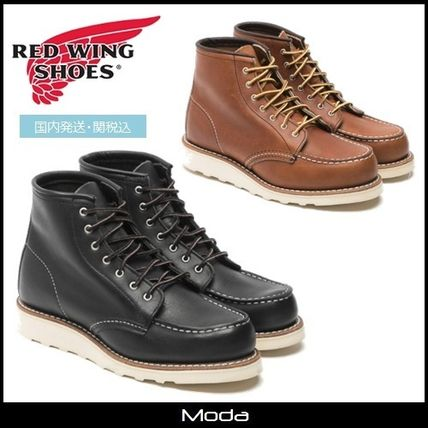 Plain Toe Rubber Sole Casual Style Plain Leather Boots Boots