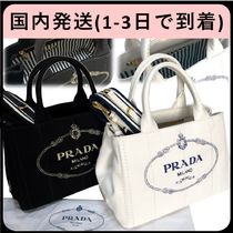 PRADA CANAPA Stripes Casual Style 2WAY Handbags