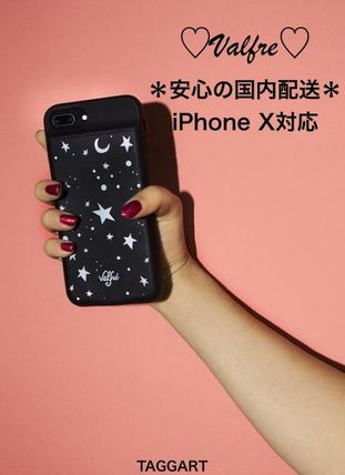 Star Silicon Smart Phone Cases