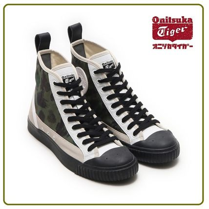 Camouflage Street Style Sneakers