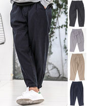 Tapered Pants Linen Plain Tapered Pants