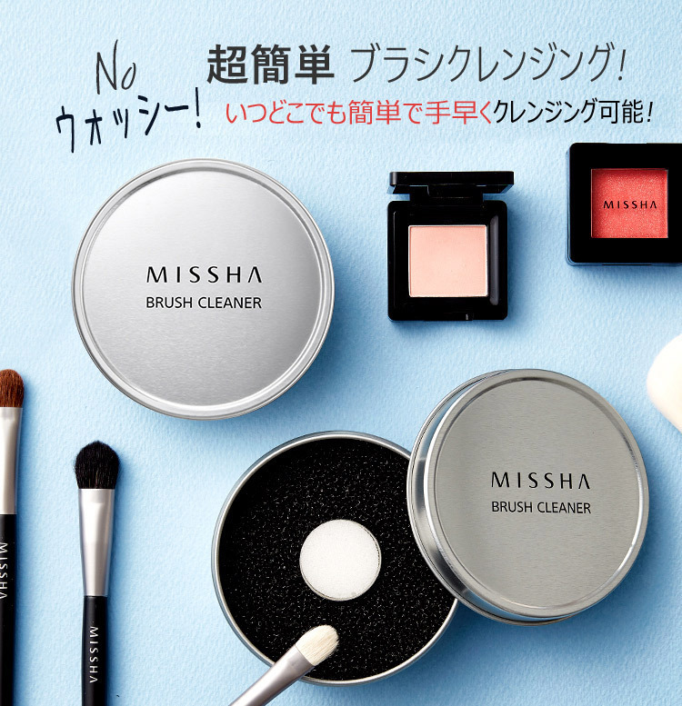 shop it's skin missha