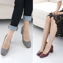 Square Toe Faux Fur Plain Block Heels Office Style