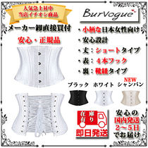Burvogue Plain Underwear & Roomwear