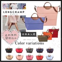 Longchamp LE PLIAGE NYLON Luggage & Travel Bags