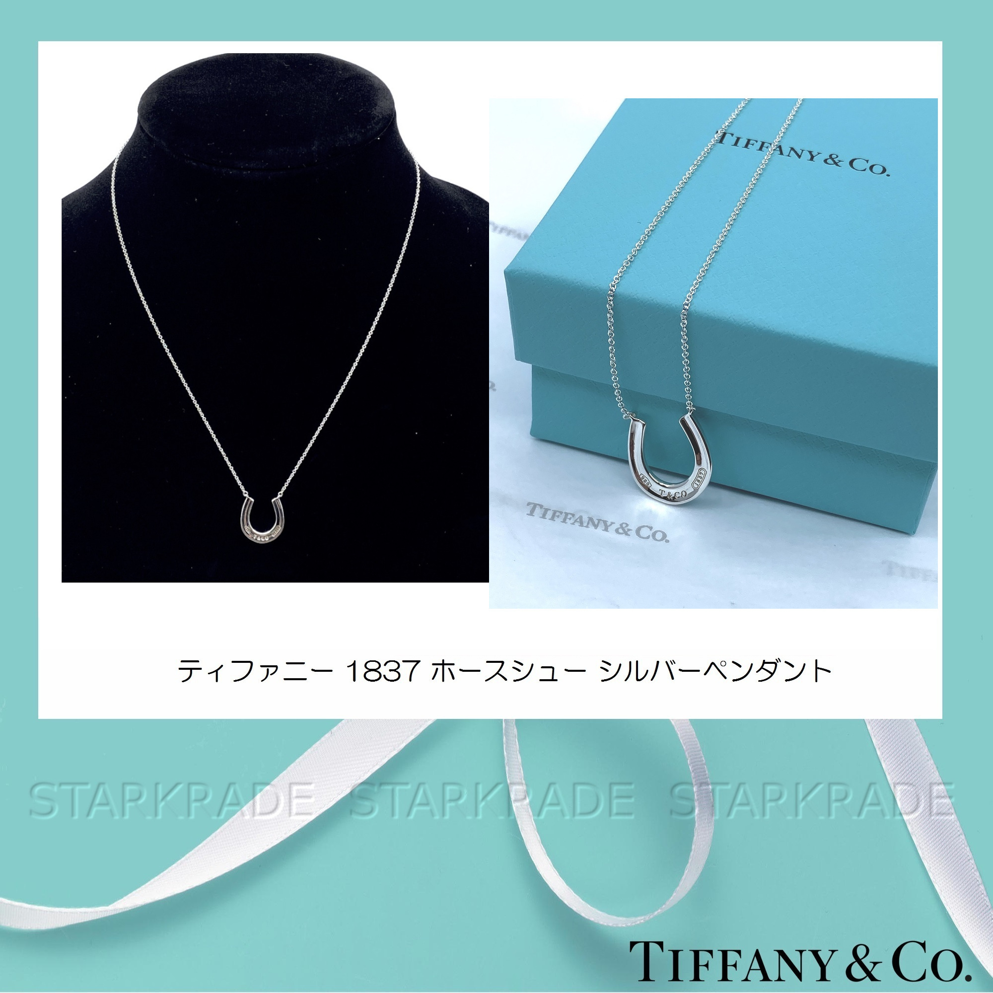 shop de beers tiffany & co