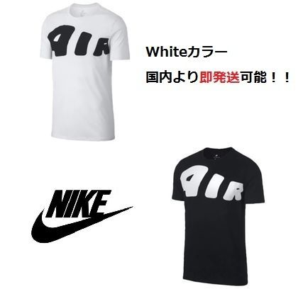 buy popular 6f87f 71050 Nike AIR MORE UPTEMPO 2018 SS T-Shirts by ankimotown - BUYMA