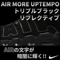 Nike AIR MORE UPTEMPO Plain Leather Sneakers