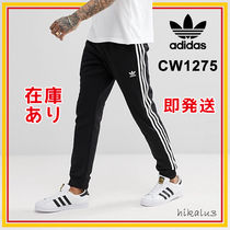 adidas Stripes Plain Cotton Joggers & Sweatpants