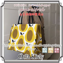 Orla Kiely Collaboration A4 Shoppers
