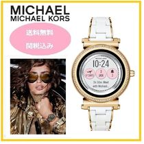 Michael Kors Elegant Style Digital Watches