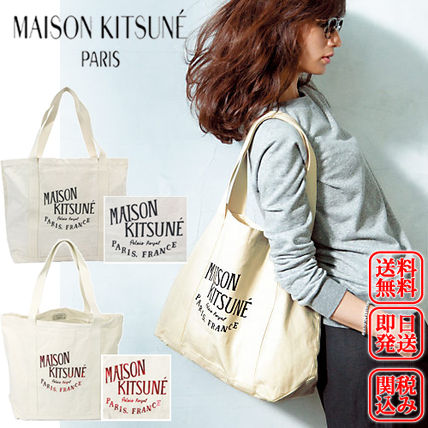 Casual Style Unisex Cambus Street Style A4 Totes