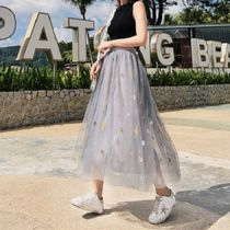 Flared Skirts Star Street Style Long Elegant Style