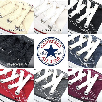 CONVERSE ALL STAR Plain Logo Sneakers
