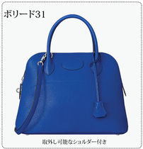 HERMES Bolide Bolide Electric Blue size:31 3WAY Bag
