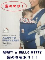 ergobaby ADAPT Collaboration Baby Slings & Accessories