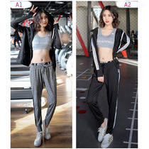 Street Style Co-ord Activewear Tops