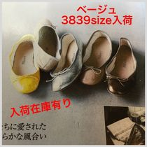 PORSELLI Round Toe Casual Style Leather Ballet Shoes