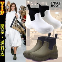 CELINE Casual Style Plain Ankle & Booties Boots