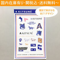 MAISON KITSUNE Collaboration Accessories