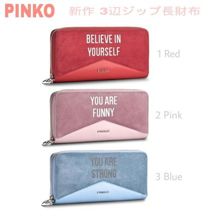 Blended Fabrics Plain Leather Long Wallets