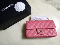 CHANEL MATELASSE Chain Plain Leather Crossbody Shoulder Bags