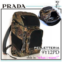 PRADA Camouflage Unisex Nylon A4 Khaki Backpacks