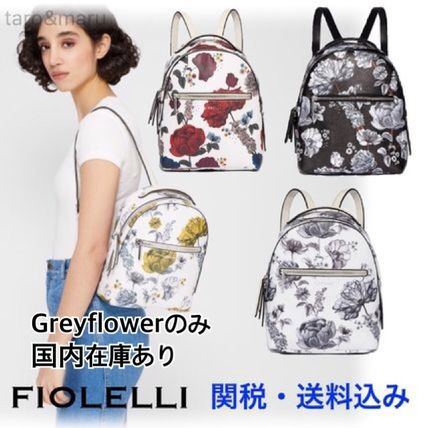 Flower Patterns Casual Style Faux Fur Backpacks