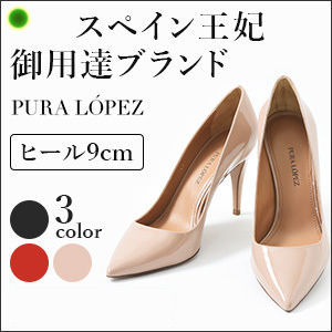 Enamel Pointed Toe Pumps & Mules