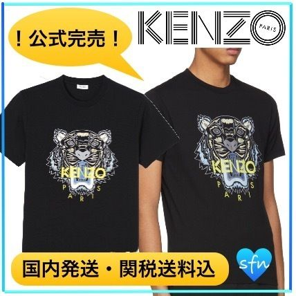 Other Animal Patterns Cotton Short Sleeves T-Shirts