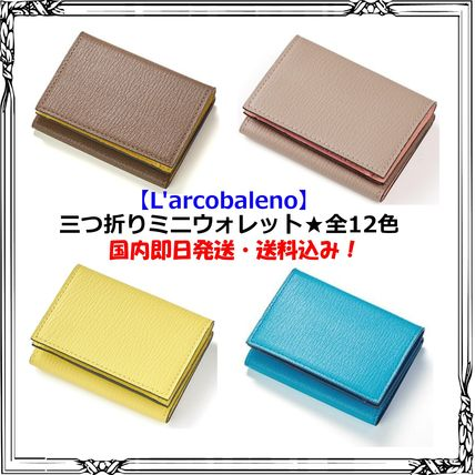 Unisex Bi-color Plain Leather Handmade Folding Wallets