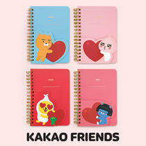 KAKAO FRIENDS Notebooks
