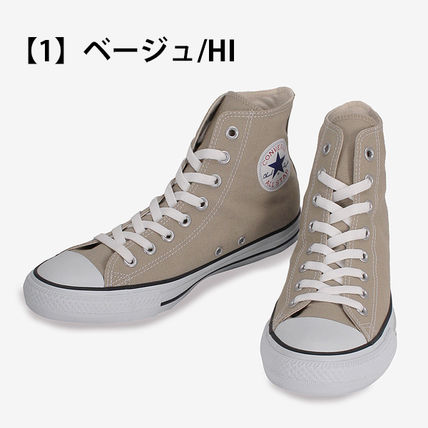 CONVERSE Low-Top Casual Style Unisex Plain Low-Top Sneakers 4