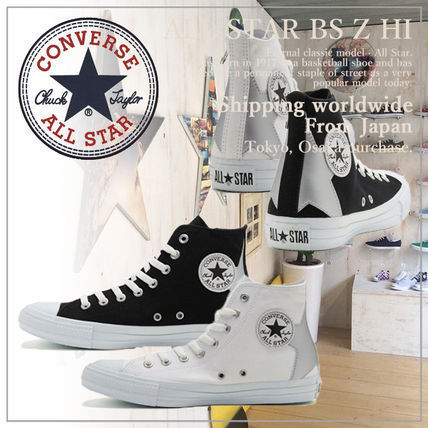 CONVERSE ALL STAR Star Casual Style Unisex Plain Low-Top Sneakers