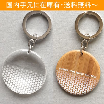 Unisex Keychains & Bag Charms