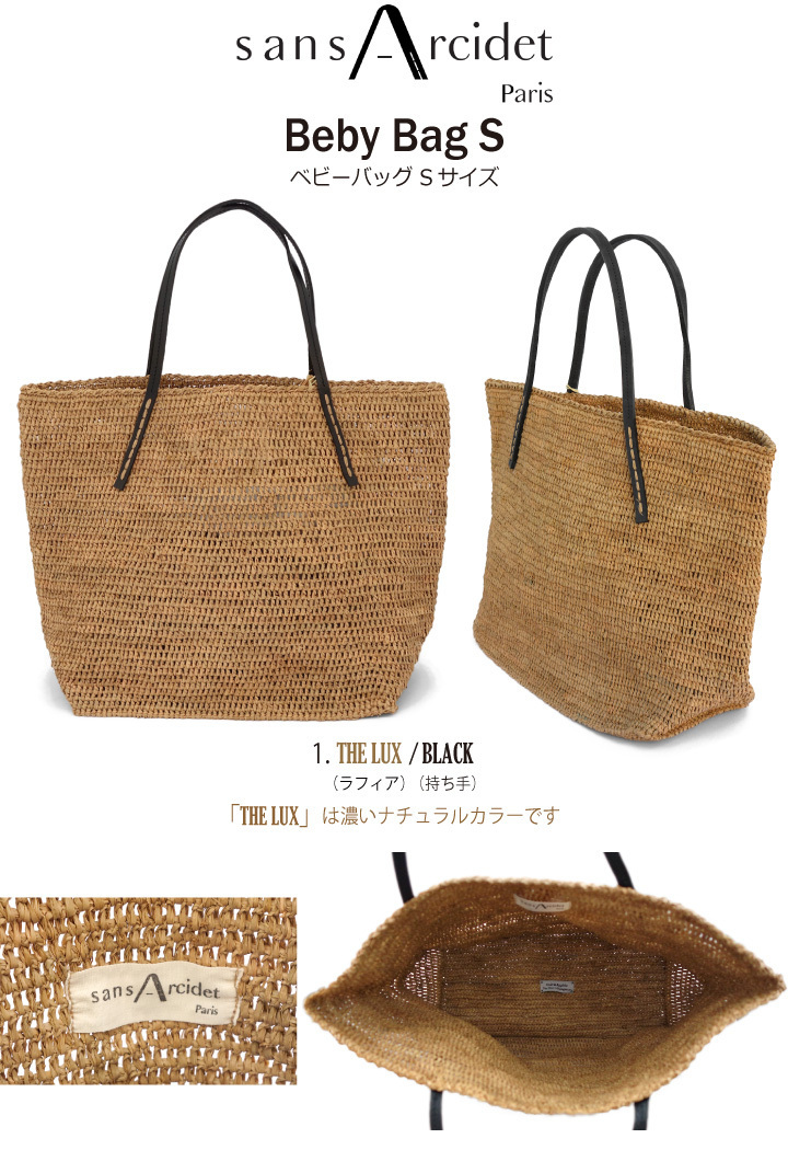 shop sans arcidet bags