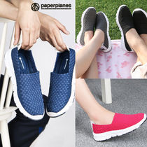 paperplanes Other Check Patterns Round Toe Rubber Sole Casual Style