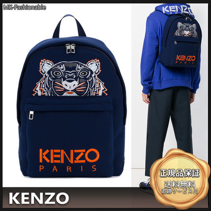 Other Animal Patterns Backpacks