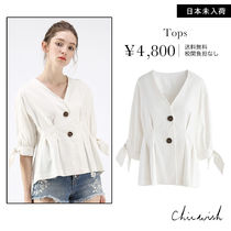 Chicwish Casual Style Puffed Sleeves Plain Shirts & Blouses