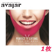 AVAJAR Upliftings Mask