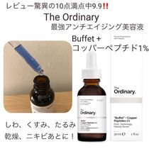 The Ordinary Dryness Dullness Pores Wrinkle Upliftings Acne Whiteness