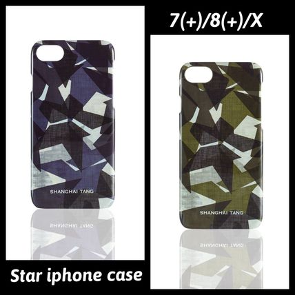 Star Camouflage Unisex Smart Phone Cases