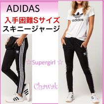 adidas SUPERSTAR Casual Style Nylon Street Style Plain Long Pants