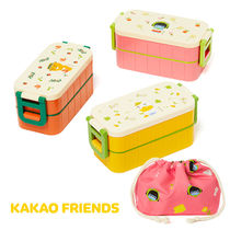 KAKAO FRIENDS Kitchen Storage & Organization